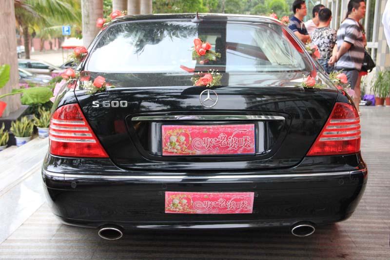 s600奔驰_s600奔驰价格图片